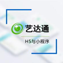 威客服务:[112743] 微信商城开发微信小程序定制开发