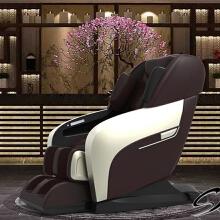 智能休息椅