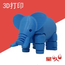威客服务:[112804] 3D打印