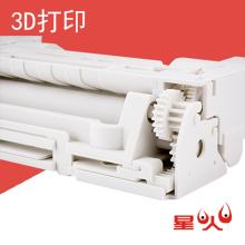 3D打印塑料设备