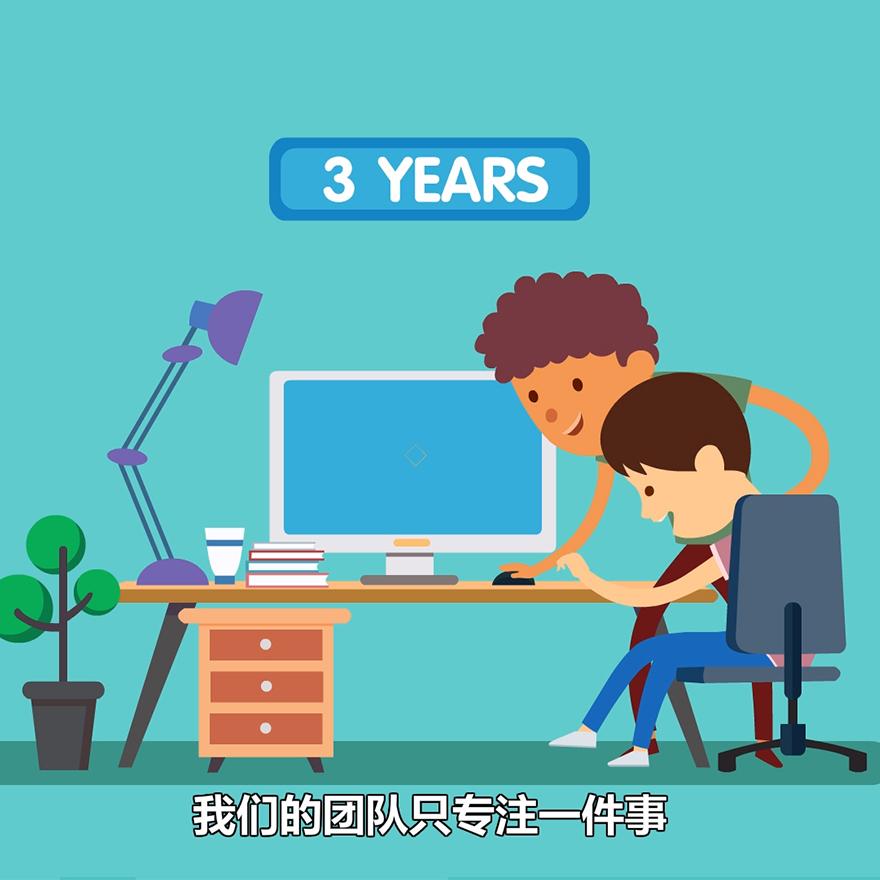 动漫广告-MG动画-app动画-flash动画-产品宣传动画
