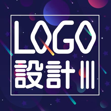 LOGO设计保证原创满意为止