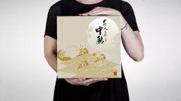 设计欣赏   月饼包装设计