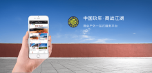 中国玖年·商战江湖 微信公众号