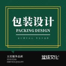 威客服务:[113110] 包装设计