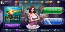 威客服务:[113099] 湖北雅苑手游开发 app 手游