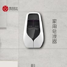 皂液器外观设计