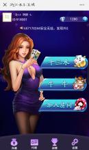 威客服务:[113150] h5 君乐互娱 游戏APP开发游戏