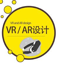 VR / AR 设计
