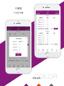 手机维修类app