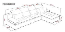 沙发的标准尺寸是多少?沙发的标准尺寸种类