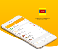 一款即时通讯类app