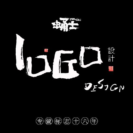 logo设计LOGO设计原创商标设计品牌公司企业VI字体卡通图标志制作满意为止