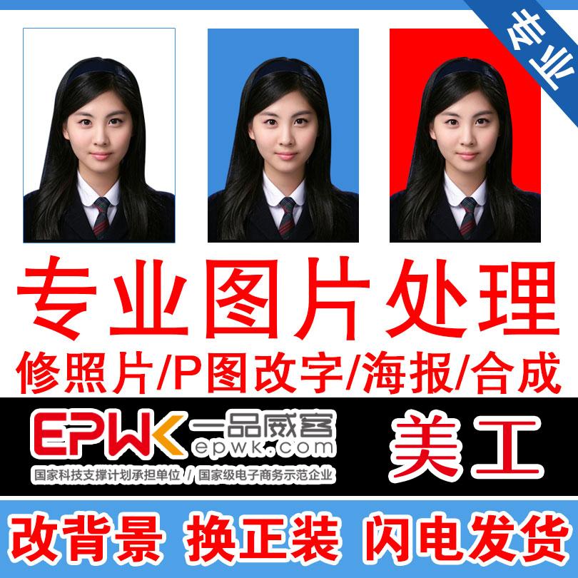 无痕改字,P图,门型x展架广告牌展示架立式易拉宝80x180海报架子落地式设计制作