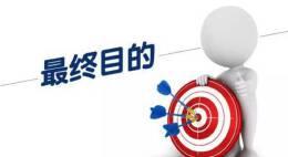 如何做一份详细完整的KTV市场营销策划书