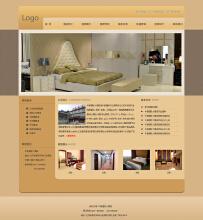 微信小程序、app酒店系统定制开发