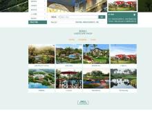 房地产开发案例