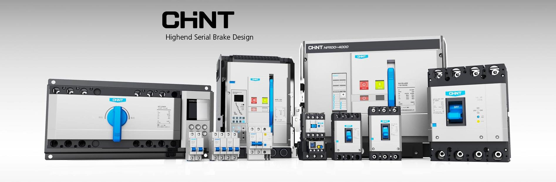 CHINT serial brake design  正泰低压断路器系列设计