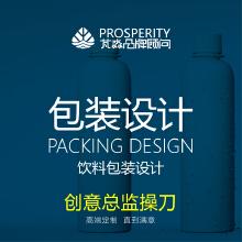 包装设计 | 饮料包装设计(创意总监操刀)
