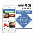 生鲜水果超市类软件开发 服装箱包/日用百货同城配送APP制作源码
