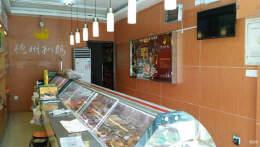 4款熟食店装修效果图 小型熟食品店室内展示柜布置设计图