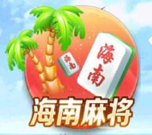 威客服务:[113987] 海南游戏应用开发,可订制各地域游戏定制,手机游戏,Android安卓