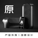 威客服务:[114028] 工业设计丨产品设计 外观设计 概念创新
