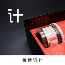威客服务:[114025] 包装设计 盒形设计 包装贴纸