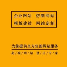 威客服务:[114117] WEB网站/系统定制开发