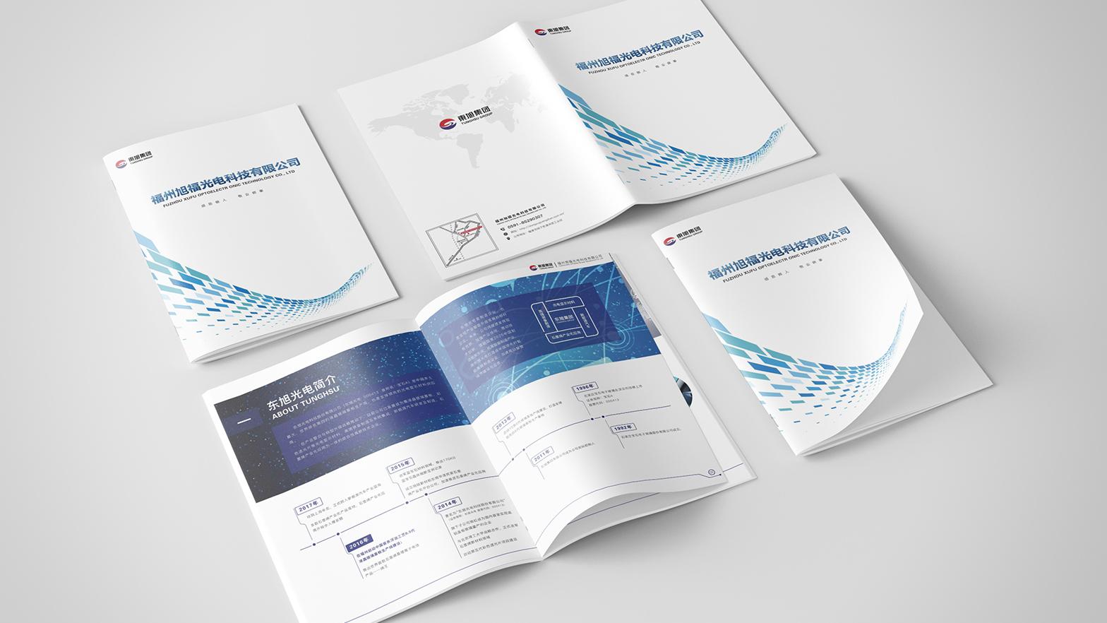 畫冊設計|企業形象設計