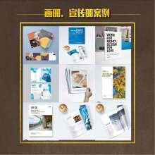 宣传册设计案例