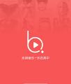 乐淇音乐app