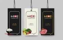 文峰糯香标志