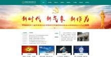 思齐置业门户网站