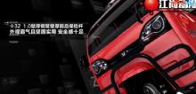 3D汽车动画