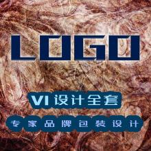 威客服务:[112417] LOGO、VI设计 2套方案