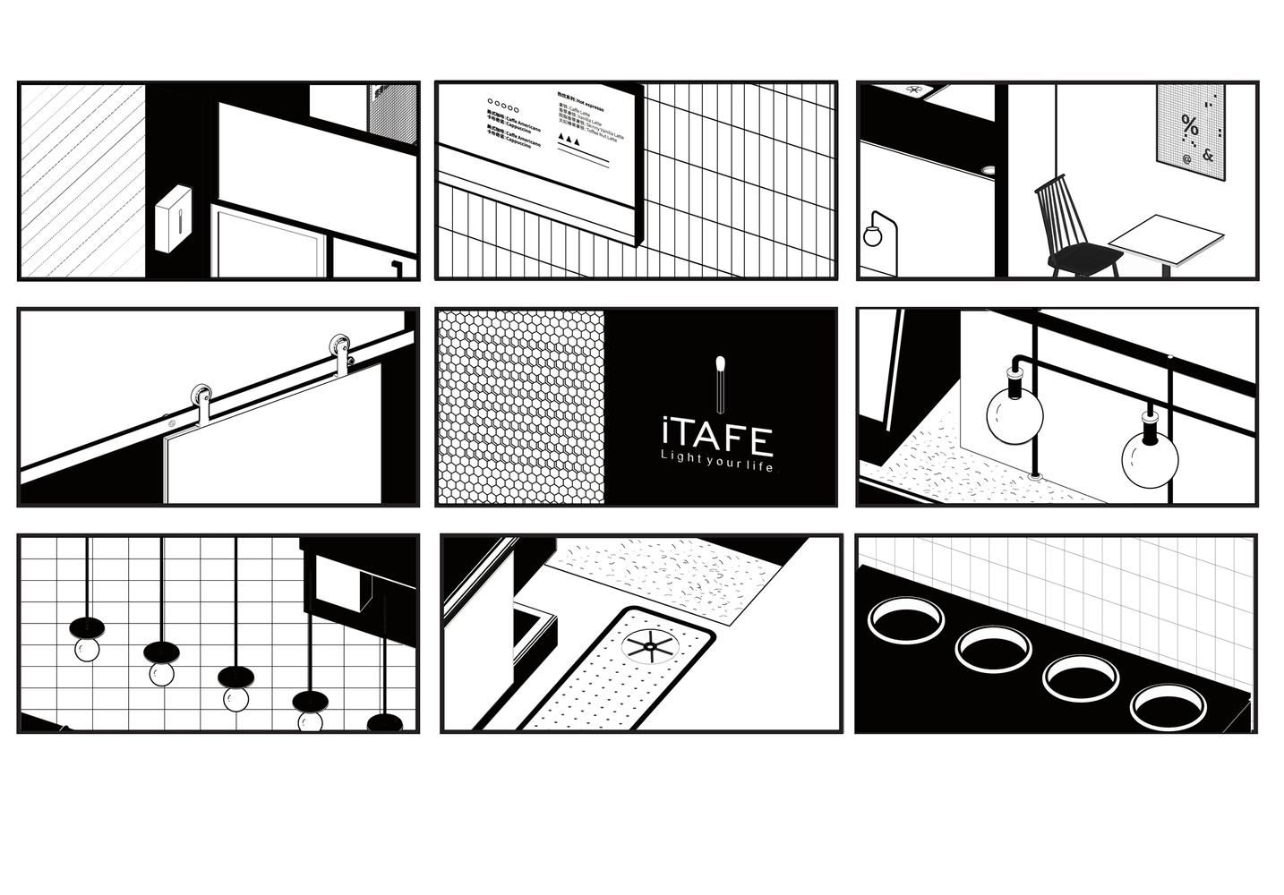 itafe茶饮