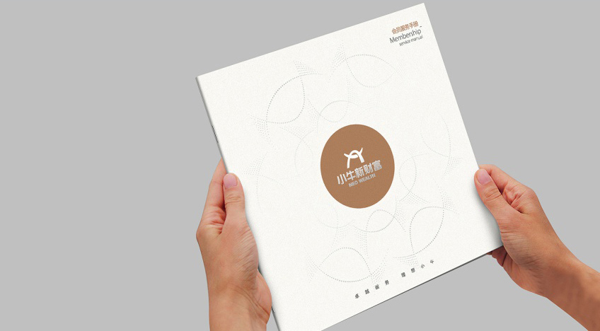 产品画册设计