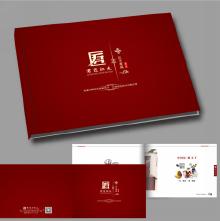 红木家具宣传册设计