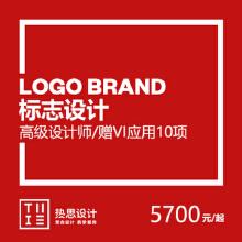 【原创】LOGO标志设计 品牌 餐饮 地产 图形商标+标准字—高级设计师/赠VI应用10项