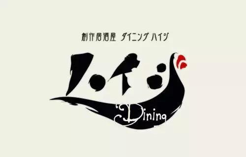 日式logo设计分享,简约创意日式logo推荐