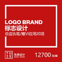 【原创】LOGO标志设计 品牌 餐饮 地产 图形商标+标准字—总监执笔/赠VI应用20项