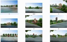 广场造型小品设计