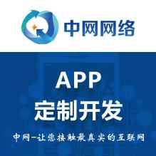 威客服务:[110959] APP定制开发