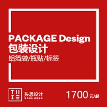 【原创】包装设计-铝箔袋 瓶贴 标签—食品 药品 日化