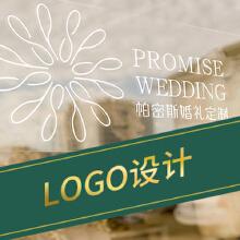 威客服务:[115060] 高级LOGO设计