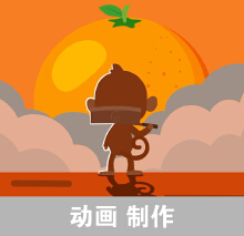 威客服务:[115222] 企业MG 动画制作 flash