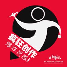 威客服务:[112030] 【百舸争流品牌设计】门店卡通餐饮公司英文品牌企业商标标志设计