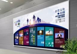 办公室企业文化墙怎么设计?办公室企业文化墙设计妙招
