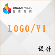 企业整体形象设计(单独LOGO设计以上为准)